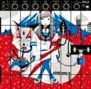 ASIAN KUNG-FU GENERATION (アジカン) / ブラッドサーキュレーター 【CD Maxi】