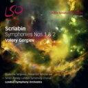 Composer: Sa Line - 【送料無料】 Scriabin スクリャービン / 交響曲第1番、第2番 ゲルギエフ & ロンドン交響楽団、セルゲイエワ、ティムチェンコ 輸入盤 【SACD】