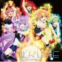 【送料無料】 ワルキューレ / Walkure Attack! 【初回限定盤(CD+DVD)】 【CD】