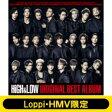"""ショッピングLOW 【送料無料】 HiGH&LOW / 【Loppi・HMV限定 """"HiGH & LOWオリジナルビーチバッグ""""セット】 HiGH & LOW ORIGINAL BEST ALBUM (2CD+DVD+スマプラ)《【特典】スペシャルワイドポスター付》 【CD】"""