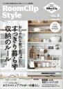 RoomClip商品情報 - Room Clip Style Vol5 扶桑社ムック 【ムック】