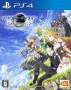 【送料無料】 Game Soft (PlayStation 4) / 【PS4】ソードアート・オンライン -ホロウ・リアリゼーション- 通常版 【GAME】