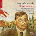 【送料無料】 Shostakovich ショスタコービチ / 交響曲第5番『革命』、交響曲第12番『1917年』 ムラヴィンスキー & レニングラード・フィル 輸入盤 【SACD】