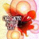 【送料無料】 Incognito インコグニート / In Search Of Better Days 輸入盤 【CD】