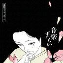 面影ラッキーホール / 音楽ぎらい (アナログレコード) 【LP】