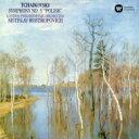 作曲家名: Ta行 - Tchaikovsky チャイコフスキー / 交響曲第3番『ポーランド』 ロストロポーヴィチ & ロンドン・フィル 【CD】