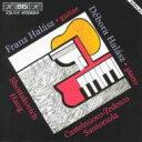 器乐曲 - 【送料無料】 Guitar & Piano - Shostakovich, Castelnuovo-Tedesco, etc : F & D. Halasz 輸入盤 【CD】