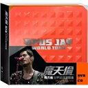 DVD>ミュージック>韓国(K-POP)・アジア>その他商品ページ。レビューが多い順(価格帯指定なし)第3位