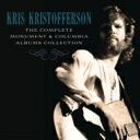 Artist Name: K - 【送料無料】 Kris Kristofferson クリスクリストファーソン / Complete Monument & Columbia Album Collection 輸入盤 【CD】