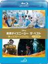東京ディズニーシー ザ・ベスト -秋 & ミスティックリズム- <ノーカット版> 【BLU-RAY DISC】