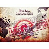 BugLug / 47都道府県tour「gambling Japan」ドキュメントムービー「master Of Japan」 【DVD】