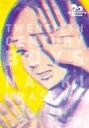 20世紀少年 完全版 6 ビッグコミックススペシャル / 浦沢直樹 ウラサワナオキ 【コミック】
