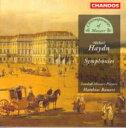 作曲家名: Ha行 - 【送料無料】 ハイドン、ミヒャエル(1737-1806) / M・ハイドン:交響曲集 P6・9・16・26・32 バーメルト/ロンドン・モーツァルト 輸入盤 【CD】