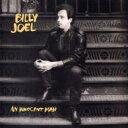 Billy Joel ビリージョエル / An Innocent Man (Clear Vinyl)(180グラム重量盤) 【LP】