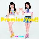 ゆいかおり / Promise You!! 【期間限定盤】 【CD Maxi】