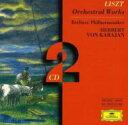 作曲家名: Ra行 - Liszt リスト / 管弦楽作品集 カラヤン&ベルリン・フィル、チェルカスキー 輸入盤 【CD】