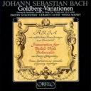 楽天HMV&BOOKS online 1号店Bach, Johann Sebastian バッハ / (String Trio)goldberg Variations: Sitkovetsky(Vn)causse(Va)maisky(Vc) 【LP】