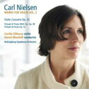 【送料無料】 Nielsen ニールセン / Violin Concerto: Zilliacus(Vn) Blendulf / Helsingborg So +violin Solo Works 輸入盤 【CD】
