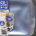 フラッシュディスクランチCD ソフトケース 1枚用 (50枚パック 不織布内袋付) 【Goods】