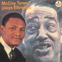 艺人名: M - McCoy Tyner マッコイターナー / Plays Ellington 【SHM-CD】