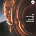 Jazz - Kai Winding カイウィンディング / Incredible Kai Winding Trombones 【SHM-CD】