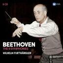 Beethoven ベートーヴェン / 交響曲全集 ヴィルヘルム・フルトヴェングラー & ウィーン・フィル、バイロイト祝祭管弦楽団、ストックホルム・フィル(5CD) 輸入盤 【CD】