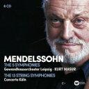 Mendelssohn メンデルスゾーン / 交響曲全集、弦楽のための交響曲全集 クルト・マズア & ゲヴァントハウス管弦楽団、コンチェルト・ケルン(6CD) 輸入盤 【CD】