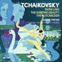 楽天ローチケHMV 1号店【送料無料】 Tchaikovsky チャイコフスキー / 『白鳥の湖』『くるみ割り人形』『眠りの森の美女』全曲 アンドレ・プレヴィン & ロンドン交響楽団(7CD) 輸入盤 【CD】