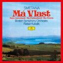 作曲家名: Sa行 - Smetana スメタナ / 『わが祖国』全曲 ラファエル・クーベリック & ボストン交響楽団 【SHM-CD】