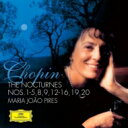 Composer: Sa Line - Chopin ショパン / 夜想曲集 マリア・ジョアン・ピリス 【SHM-CD】