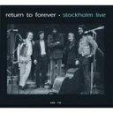 藝人名: R - Return To Forever リターントゥフォーエバー / Stockholm Live: Fm Broadcast 輸入盤 【CD】
