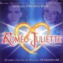 輸入盤CD スペシャルプライスロミオとジュリエット  / Romeo & Julietto De La Haine Al Amour - Original Cast 輸入盤 【CD】