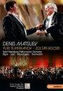 アヌシー音楽祭2014?リスト: 死の舞踏(マツーエフ、コチシュ指揮)、ムソルグスキー: 展覧会の絵