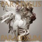MYTH & ROID / TVアニメ「Re:ゼロから始める異世界生活」後期オープニングテーマ「Paradisus-Paradoxum」 【CD Maxi】