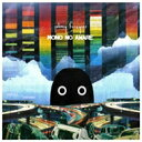 Artist Name: J - 【送料無料】 Johnny Foreigner ジョニーフォーリナー / You Might Be Right 輸入盤 【CD】