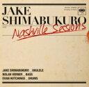 【送料無料】 Jake Shimabukuro ジェイクシマブクロ / ナッシュビル セッションズ 【CD】