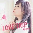 AKB48 / AKB48 45thシングルType I(CD+DVD)【初回限定盤】 【CD Maxi】