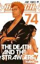 BLEACH 74 ジャンプコミックス / 久保帯人 クボタイト 【コミック】