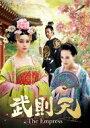 【送料無料】 武則天-The Empress- DVD-SET3 【DVD】