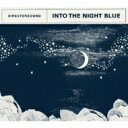 Artist Name: D - Directorsound / Into The Night Blue 【CD】