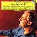 Composer: Sa Line - Chabrier シャブリエ / 田園組曲、狂詩曲『スペイン』、楽しい行進曲、ほか ガーディナー&ウィーン・フィル 輸入盤 【CD】