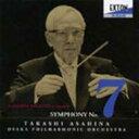 Composer: Ha Line - 【送料無料】 Beethoven ベートーヴェン / ベートーヴェン:交響曲第7番 朝比奈隆&大阪フィル 【CD】