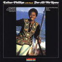 藝人名: E - Esther Phillips エスターフィリップス / For All We Know 【Blu-spec CD】