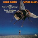 Urbie Green アービーグリーン / Senor Blues 【Blu-spec CD】