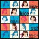 Juice=Juice / Dream Road〜心が躍り出してる〜 / KE