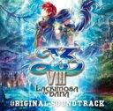 【送料無料】 イースVIII -Lacrimosa of DANA-オリジナルサウンドトラック 【CD】