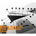 藝人名: E - 【送料無料】 Ellery Eskelin / Live 輸入盤 【CD】