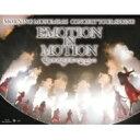 【送料無料】 モーニング娘。'16 / モーニング娘。'16コンサートツアー春〜EMOTION IN MOTION〜鈴木香音卒業スペシャル (Blu-ray) 【BLU-RAY DISC】