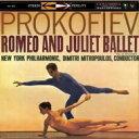 作曲家名: Ha行 - Prokofiev プロコフィエフ / プロコフィエフ: 『ロメオとジュリエット』より、『キージェ中尉』、ムソルグスキー: 禿山の一夜 ディミトリ・ミトロプーロス & ニューヨーク・フィル 【CD】