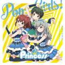 Princess (Cv: 洲崎綾 / 佐倉彩音 / 雨宮天) / Rouge (Cv: 早見沙織 / 東山奈央 / 上坂すみれ) / Pop☆Girls! / Unlock 【CD Maxi】